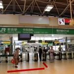B-1 JR町田駅 中央改札