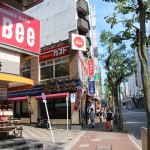 B-9 ASBEE