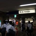 D-2 小田急町田駅西口改札