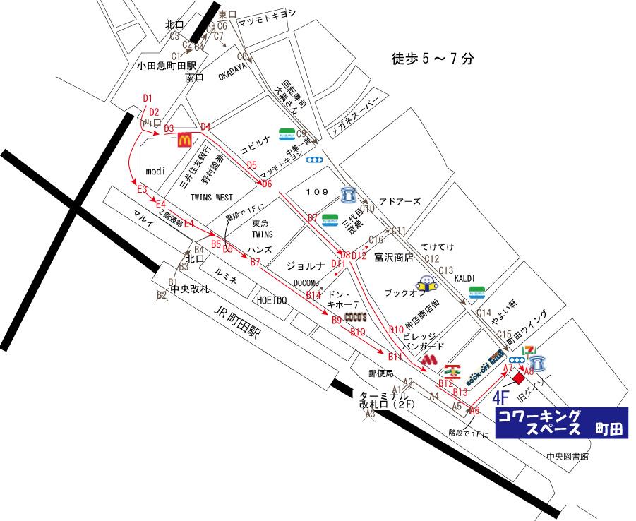 小田急町田駅西口からのルート