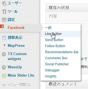 Facebook [Like Button]