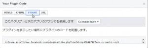 Facebook[IFRAME]