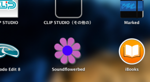soundflower-icon