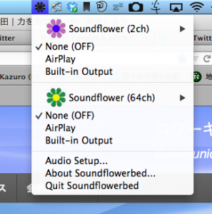 soundflower-setting